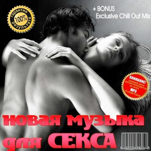 znakomstva-dlya-seksa-volinskaya-obl