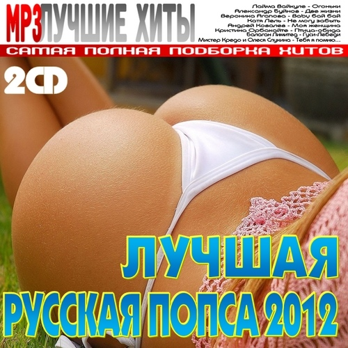 порно русские хорошие жопы смотреть